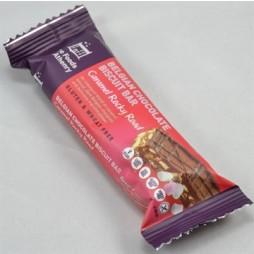 Weibel Chocolate Biscuit Bar, Caramel Rocky Road