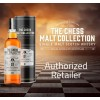 The Chess Malt Collection, Deanston, 1996 - 23 yo Bourbon Barrel - Black Rook - H8