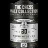 The Chess Malt Collection, Auchentoshan 20 års, Single Malt Whisky - Black Pawn - C7
